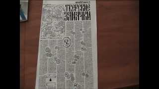 бизнес идея: тверские деньги (сувениры)(бизнес идея: тверские деньги (сувениры) сувениры могут быть из металла, пластмассы, дерева, глины и других..., 2012-06-19T15:25:27.000Z)