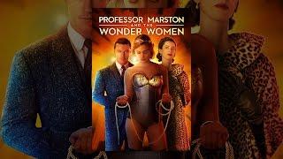 أستاذ مارستون & عجب النساء
