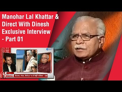 Manohar Lal Khattar & Direct With Dinesh Exclusive Interview - Part 01