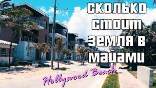 видео Форум недвижимости Domik.ua • Посоветуйте вытяжку на кухню. Отзывы о кухонных вытяжках