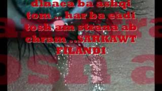 ashqi tom bazh azanam 77