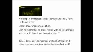 The IDF Hannibal Protocol - IDF Commander Briefing Troops.wmv