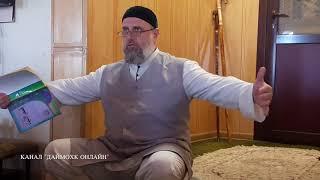 Нох Пайхамаран (с.а.в.) Х1орд Кеманах лаьцна. Куруев Валид (на чеченском языке).