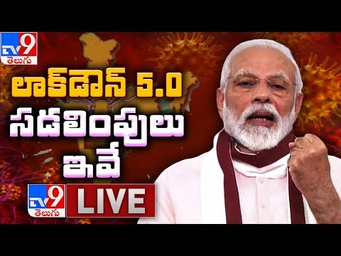 Lockdown 5.0 Guidelines LIVE Updates : Coronavirus Live Updates - TV9