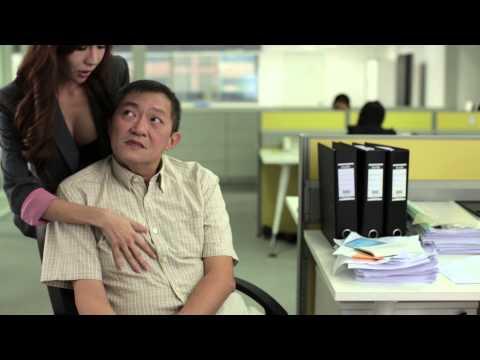 Massage Uncle Part II - Singlish