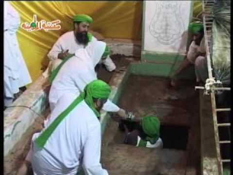 Mufti Farooq Attari - Dawat-e-Islami - www.dawateislami.net