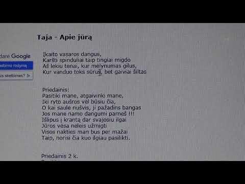 Taja - Apie jūrą познай Литовский язык из песен 1