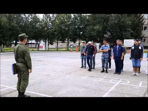 Колледж 38, военные сборы
