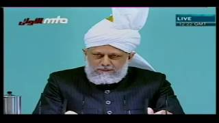 Friday Sermon 17 April 2009 (Urdu)