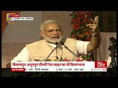 My govt will create a new, modern Chhattisgarh, says PM Modi