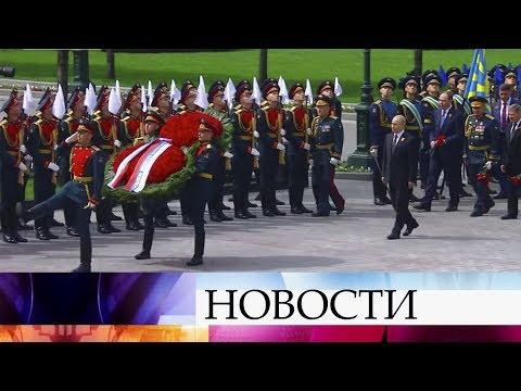 Владимир Путин возложил