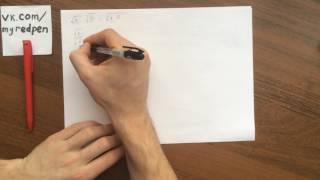 Арифметический квадратный корень.  Часть 1