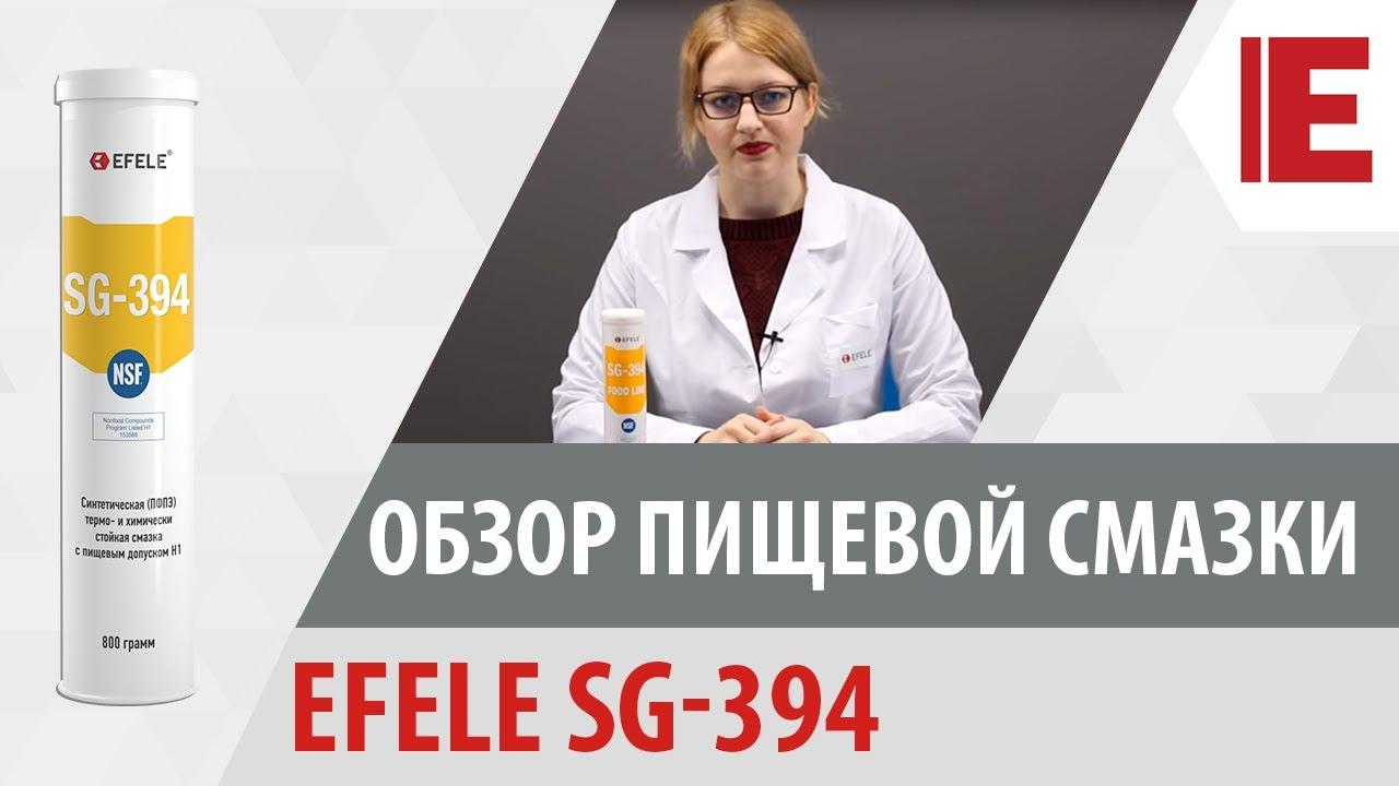 Cassida eps 2 (0,38 kg), >5. Cassida eps 2 (19kg), >5. Cassida fluid fl 5 (0. 4 kg), >5. Cassida fluid hf 15 ( 22l), 0. Cassida fluid hf 46 (22l), 0. Cassida gl 150 (22 kg), 0. Cassida gl 220 (22 kg), >5. Cassida gl 460 (22 kg), 0. Cassida gle 150 (22 kg), 0. Cassida grease gtx2 (19kg), 0. Cassida grease md2 (0. 5 kg).