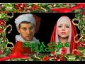 "Lady Gaga - Applause - Parody - ""Santa Claus"""