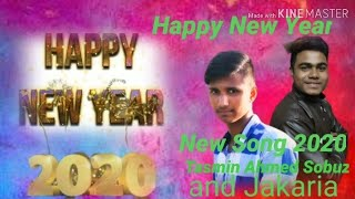 happy new new year bangla song 2020