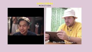 Happy Ending | Reaction [Part1]