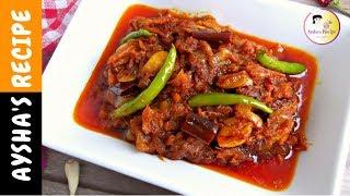 লইট্টা শুটকি ভুনা | Loitta Shutki Bhuna | Shutki Vuna in Bangla | Dry Bombay Duck| Dry Fish Recipe