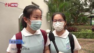 Publication Date: 2020-05-27 | Video Title: 香港中三至中五学生27日开学 称见到同学很开心