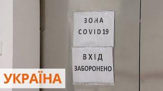 Коронавирус мутирует и смертность от него в Украине вырастет Голубовская