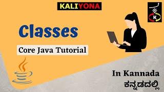 Java Class | Class Properties …