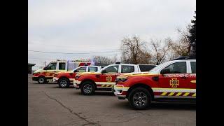 Рятувальники отримали 4 нових аварійно-рятувальні автомобіля