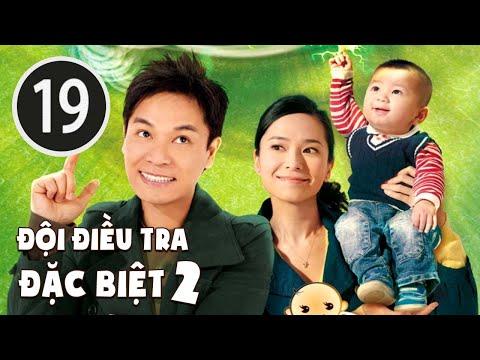 Đội điều tra đặc biệt II 19/25 (tiếng Việt); DV chính: Quách Tấn An , Quách Thiện Ni; TVB/2009