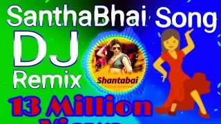 ShantaBai Dj song remix 2018 || Telugu DJ songs Remix 2018 || Santhabai DJ song remix 2018