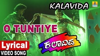 O Tuntiye Lyrical Song | Kalavida Kannada Movie | Hariharan , V. Ravichandran