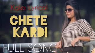 Kaler Chhalla Satnam Ft Raashi Sood Cover Song(Djpunjab) Wapmight-HD Bollywood MOVIES SONG-