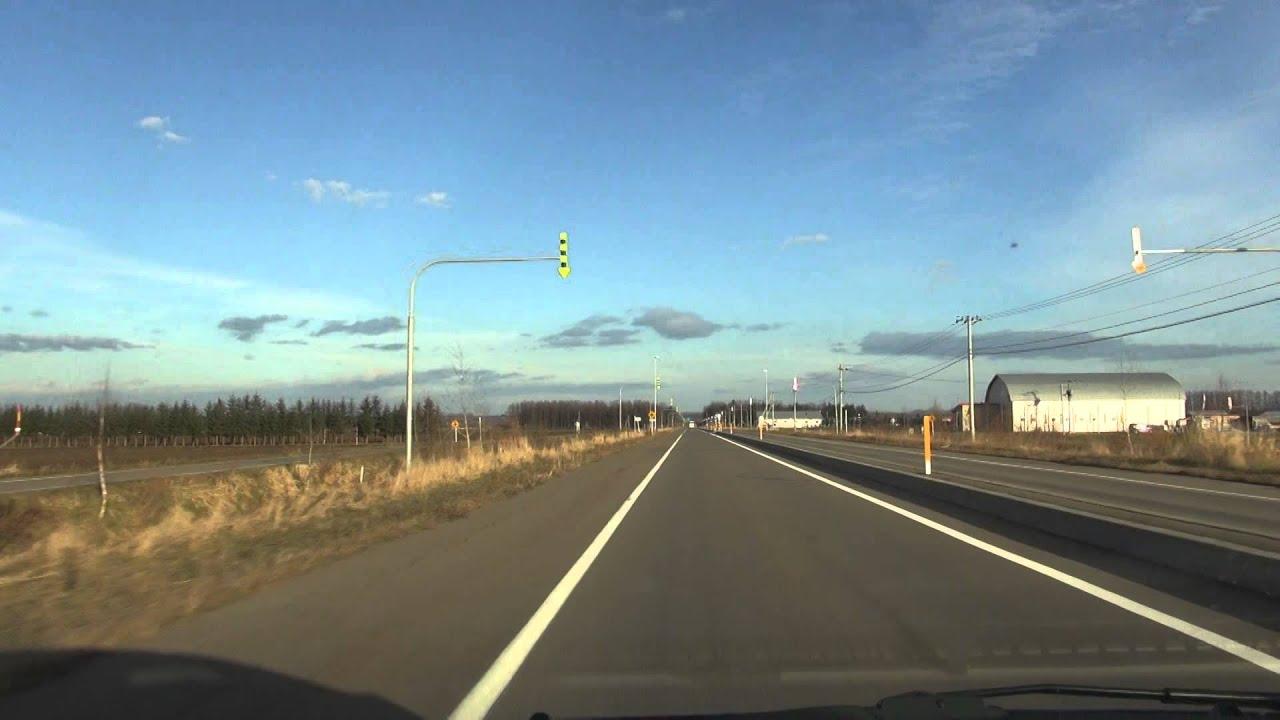 北海道道1157号幸福インター線 ...