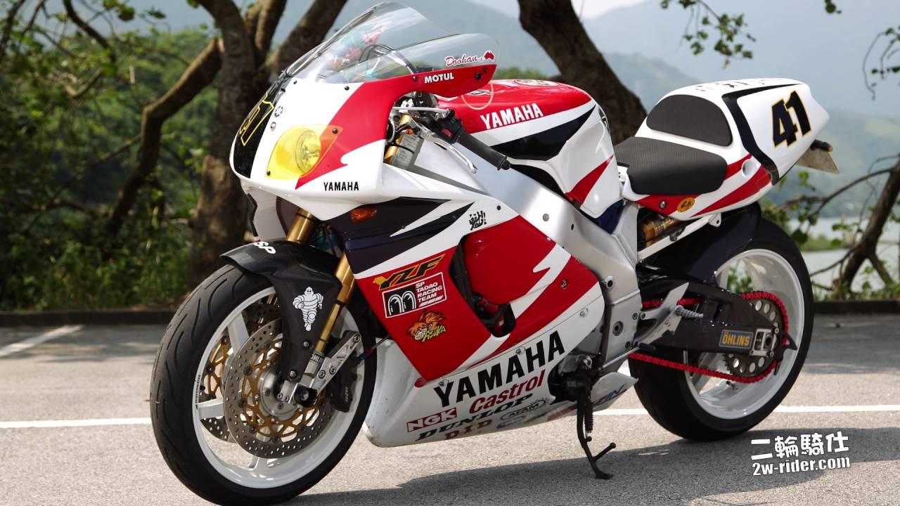 Yamaha R Vs R Vs R