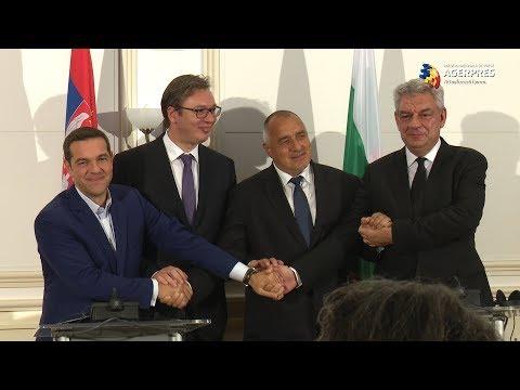 Tsipras: Am decis să colaborăm strâns în numeroase paliere, energie, economie, transporturi