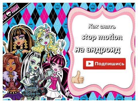 Приложения в Google Play – YouTube