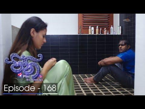 Pini | Episode 168 - (2018-04-12) | ITN