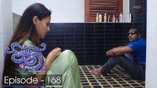 Pini | Episode 168 - (2018-04-12) | ITN Thumbnail