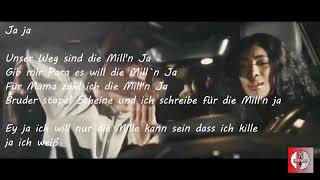 MERO - Mill'n (Official LYRICS)