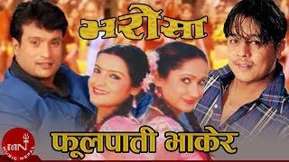 Nepali Movie Bharosha Song Fulpati Bhakera maana Kamana