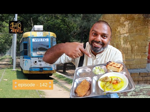 Kolkata Food Tour 2: Tram Journey And Kolkata Food Hunt   Chicken Stew, Kolkata Biriyani, And Puchka