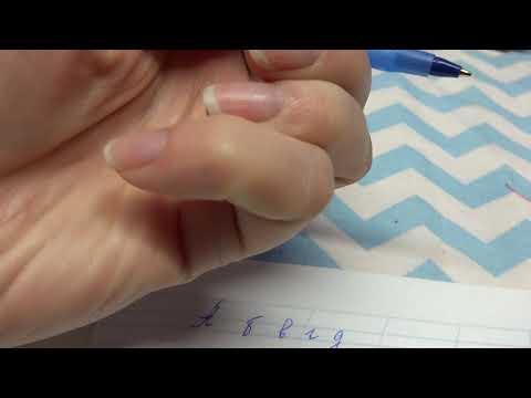 Как научить левшу писать правильно
