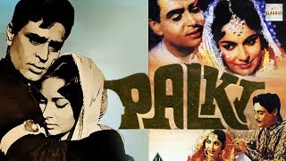 Palki (1967) | पालकी | Full Hindi Movie | Rajendra Kumar, Waheeda Rehman | Mahesh Kaul, S. U. Sunny
