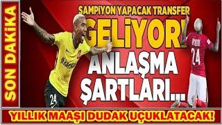 Anderson Talisca Galatasaray 'a I 6 Milyon € Önerildi! I Son DAKİKA!