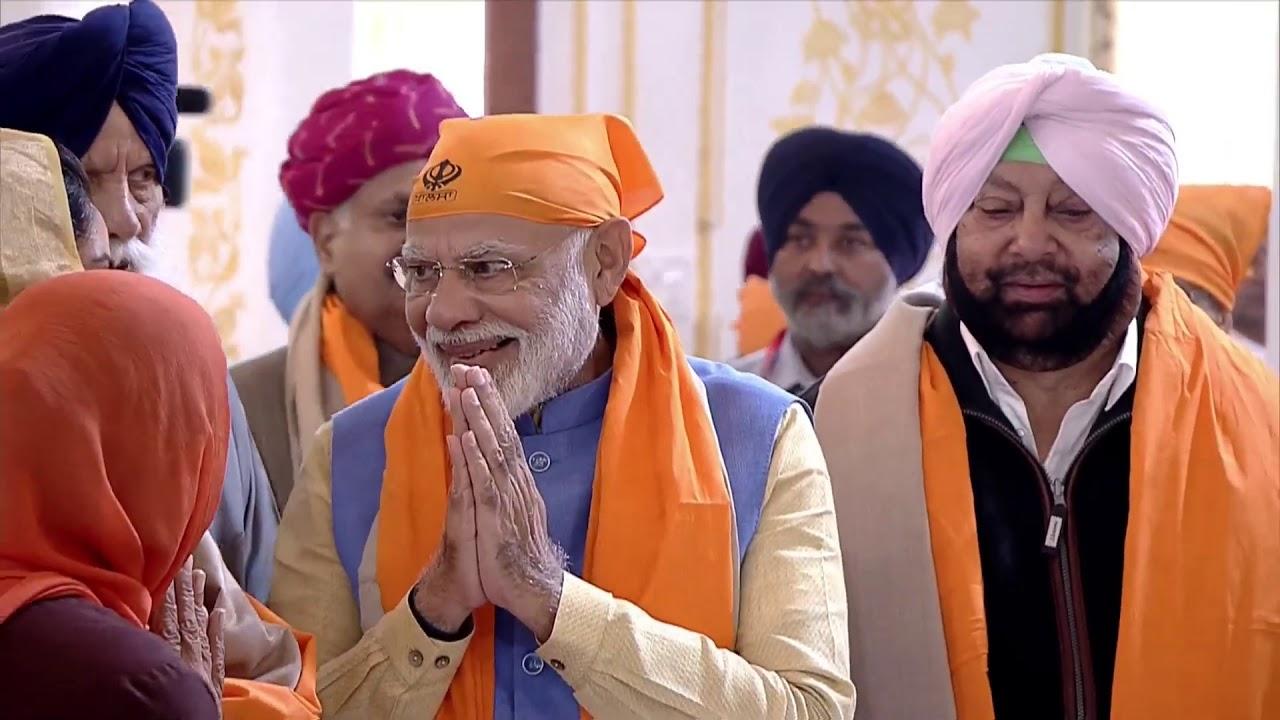 PM Modi pays obeisance at Gurudwara Ber Sahib in Sultanpur Lodhi, Punjab - YouTube