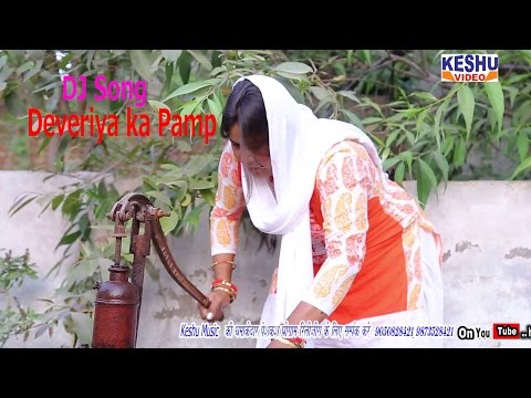 देवरिया का पम्प    Hit Haryanvi Holi 2017    Sunita Panchal    Keshu Music