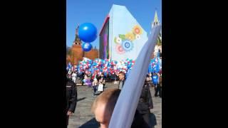 Демонстрация в москве 1 мая 2016 года