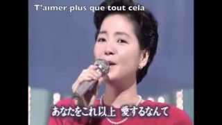 Wakare no Yokan [Pressentiment de rupture] - Teresa Teng (1987)