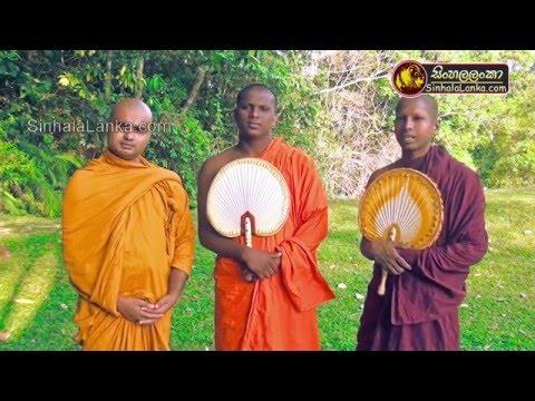 Sanwada Kawi bana Coming soon on sinhalalanka.com