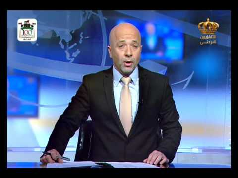 English News at ten in Jordan Television 18-02-2016