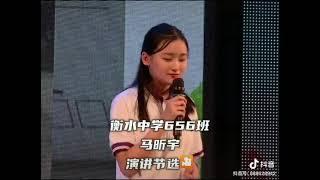Publication Date: 2021-01-09 | Video Title: 衡水中学学生风采