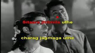 Abi Na Jao Chod Kar Hum Dono 1961 Hindi Karaoke from Hyderabad Karaoke Club