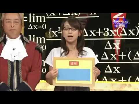 たけしのコマ大数学科 アポロニ...